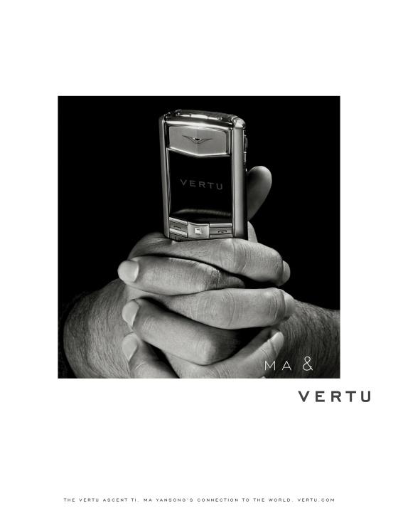 Vertu Brand_Masters_MA-1