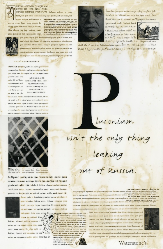 Waterstones 'Plutonium'-01