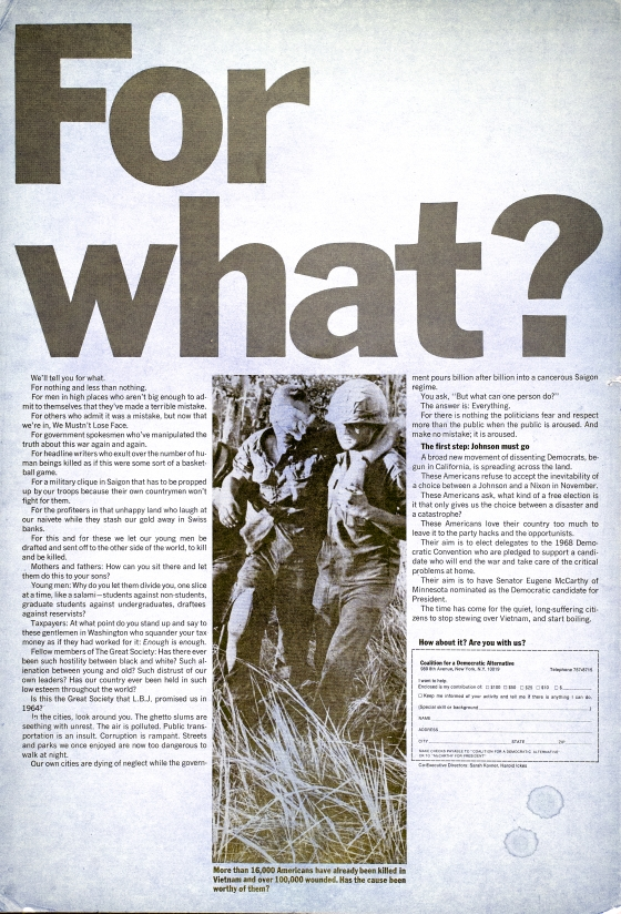 'For What' Len Sirowitz, DDB