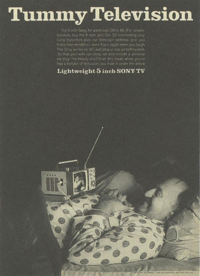 Sony 'Tummy' Len Sirowitz, DDB-01