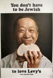 DDB, Howard Zieff 'Levy's Rye 'Chinese Guy'