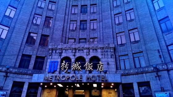 Metropole_Hotel_IMAG1290 2