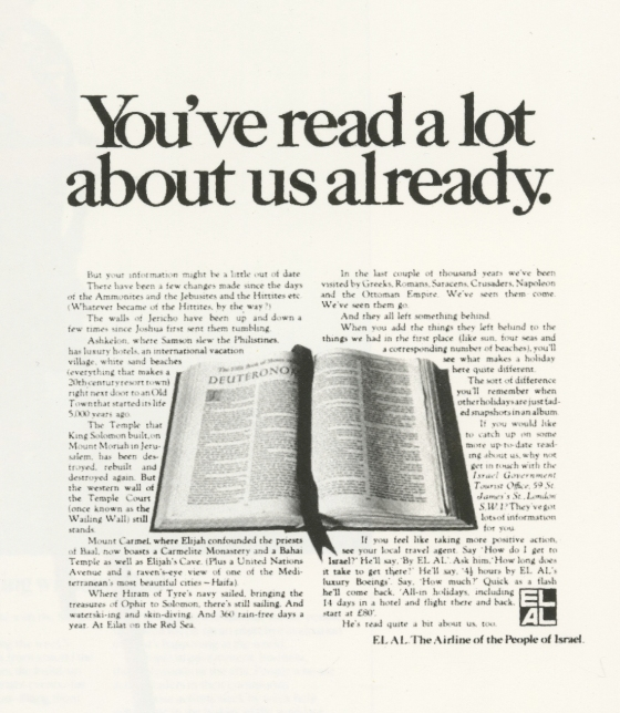 'You've Read A' El Al, John Hegarty, John Collings-01.jpg